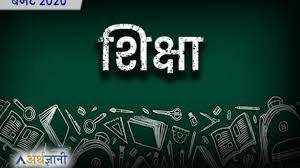 Khabre Aaj Bhi